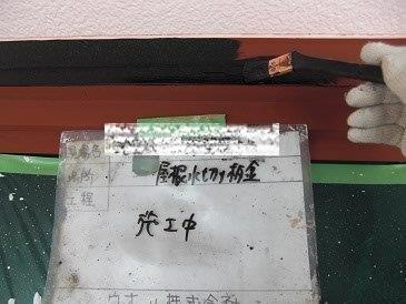 板金塗装上塗り塗装状況