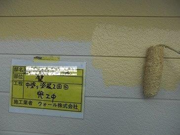 外壁サイディングキルコ断熱塗料主材二層目塗装状況