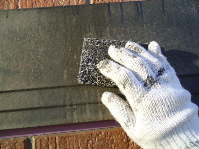 外壁付帯部幕板塗装素地調状況