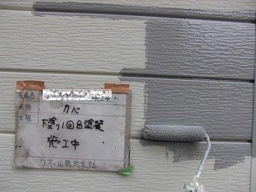 外壁サイディング無機塗料下塗り一層目塗装状況
