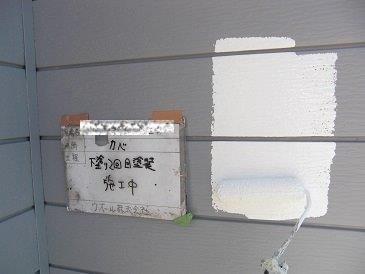 外壁サイディング無機塗料下塗り二層目塗装状況
