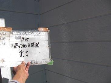 外壁サイディング無機塗料下塗り二層目塗装完了