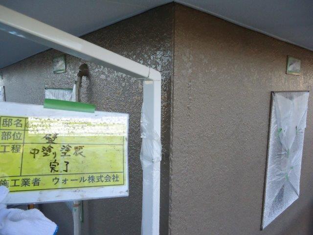 外壁モルタル無機塗料上塗り一層目塗装完了