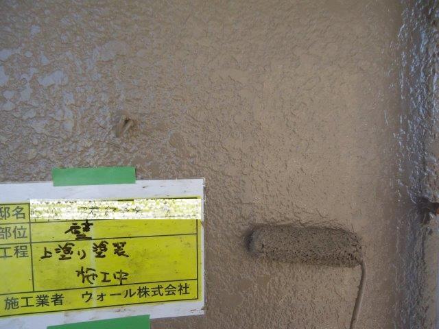 外壁モルタル無機塗料上塗り二層目塗装状況