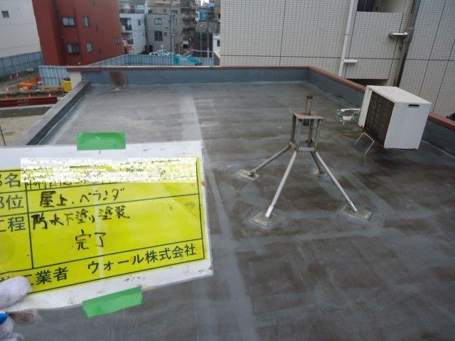 陸屋根防水下塗り塗装完了
