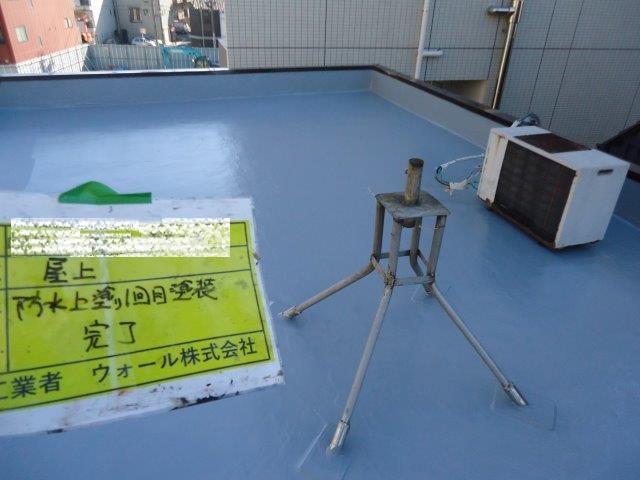 陸屋根防水トップコート一層目塗装完了