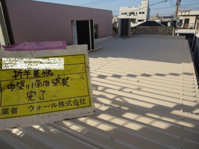 折半屋根断熱塗料主材一層目塗装完了