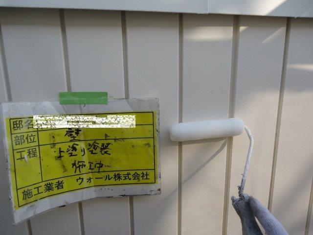 外壁トタン部断熱塗料トップコート塗装状況