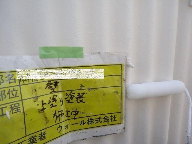 外壁スレート断熱塗料トップコート塗装状況