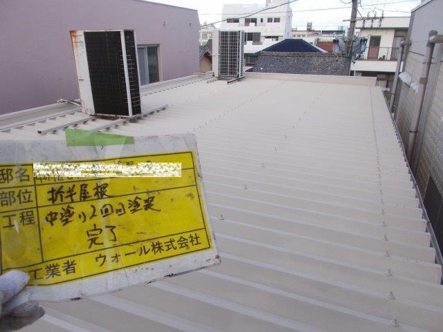 折半屋根断熱塗料主材二層目塗装完了