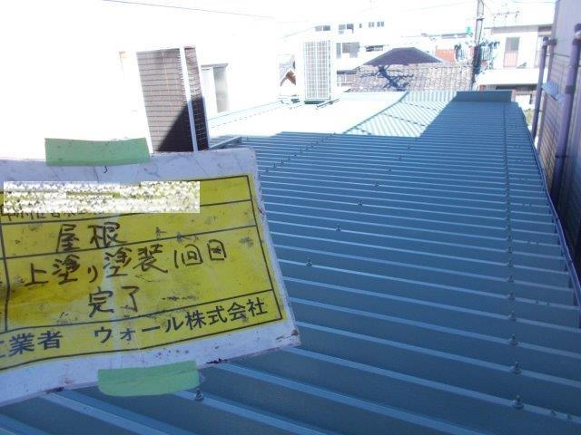 折半屋根断熱塗料上塗り一層目塗装完了