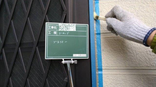 外壁サッシ廻りコーキングプライマー塗布