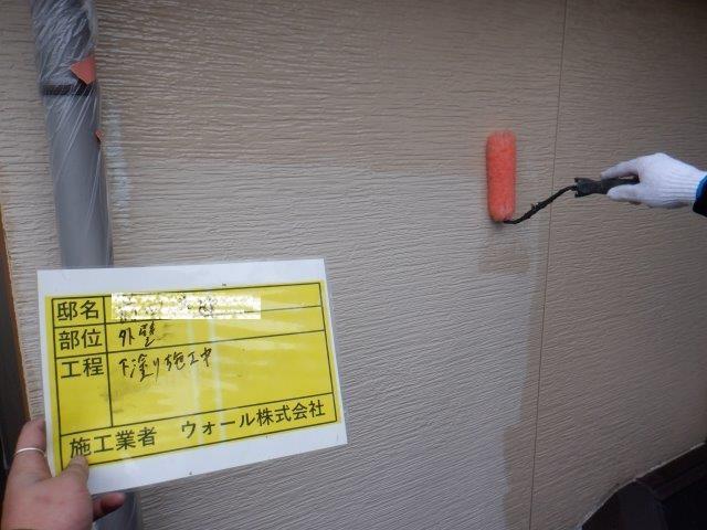 外壁サイディング無機塗料塗装下塗り塗装状況