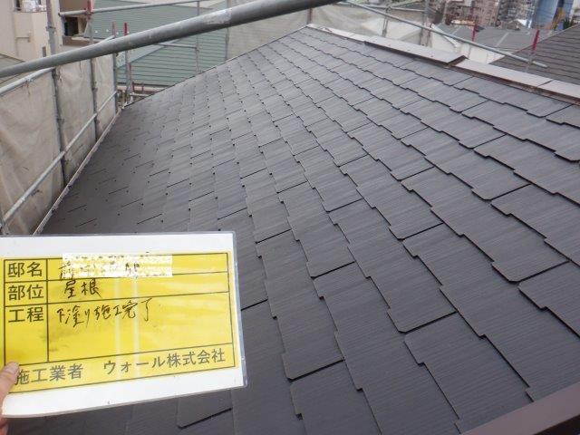 屋根無機塗料塗装下塗り一層目塗装完了