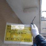 名古屋市中川区 外壁塗装 屋根塗装 施工事例 外壁塗装編・軒天塗装編 M様邸