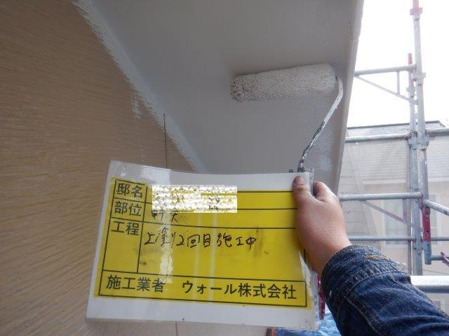 軒天上塗り二層目塗装状況