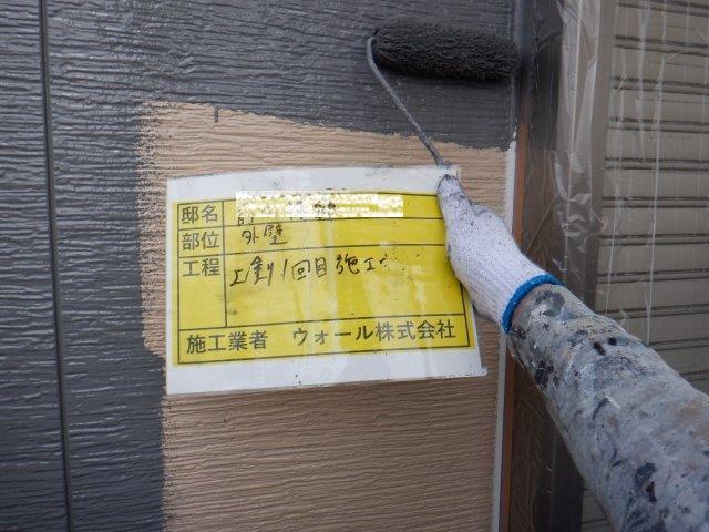 外壁サイディング無機塗料塗装上塗り一層目塗装状況