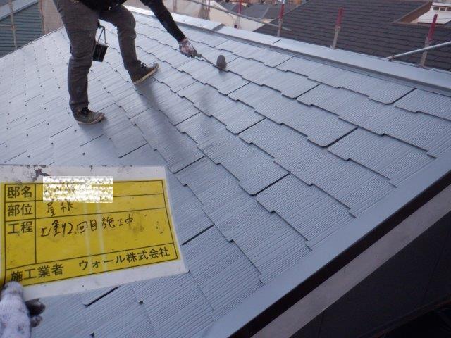 屋根無機塗料塗装上塗り二層目塗装状況
