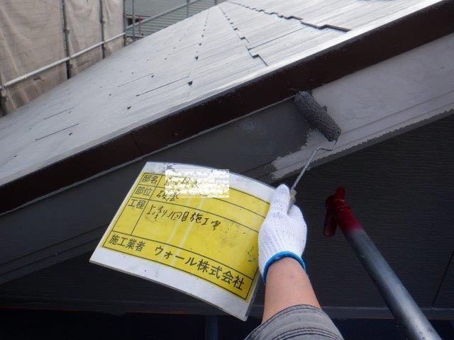 外壁付帯部破風板塗装上塗り一層目塗装状況