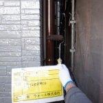 名古屋市中川区 外壁塗装 屋根塗装 施工事例 外壁付帯部塗装編 M様邸