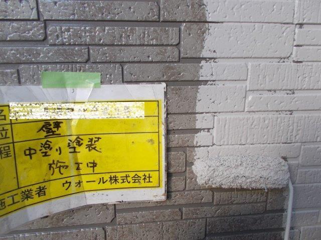 外壁無機塗料塗装中塗り塗装状況