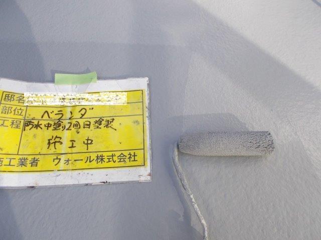 バルコニー防水材二層目塗装状況