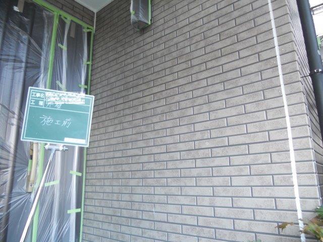 外壁サイディングフッ素塗料塗装施工前
