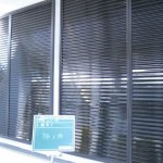 愛知県 名古屋市中川区 外壁塗装工事施工事例 Y様邸 其の五 外壁付帯部塗装工事