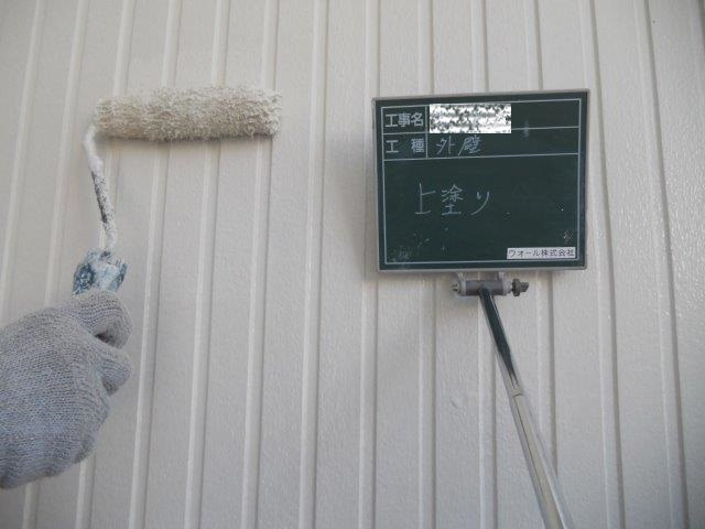 外壁サイディングシリコン塗料塗装上塗り塗装状況