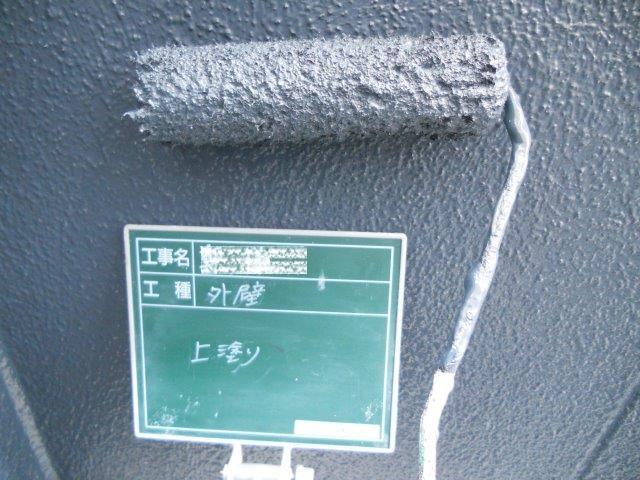 外壁サイディングアクセント部シリコン塗料塗装上塗り塗装状況