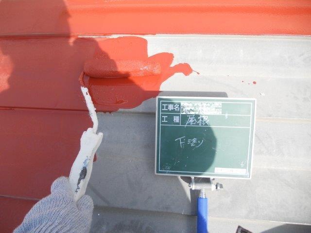 折半屋根遮熱シリコン塗料塗装下塗り塗装状況
