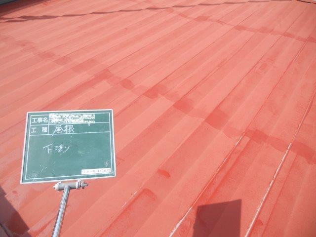 折半屋根遮熱シリコン塗料塗装下塗り塗装完了