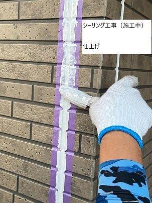 外壁サイディング目地コーキング打設