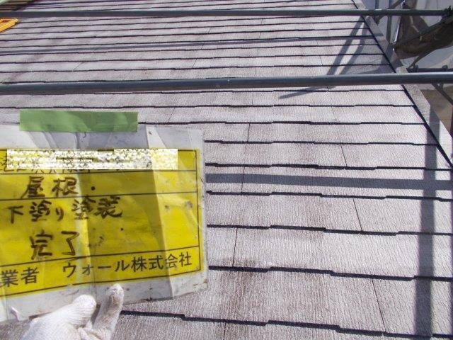 屋根断熱塗料塗装下塗り塗装完了