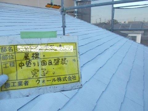 屋根断熱塗料塗装断熱材一層目塗装完了