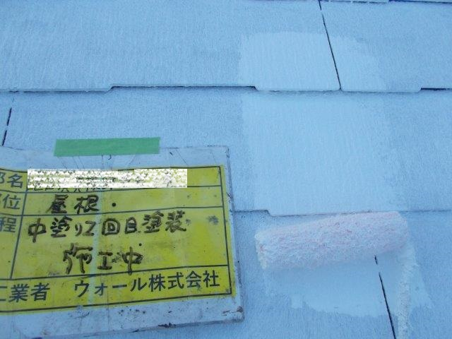 屋根断熱塗料塗装断熱材二層目塗装状況