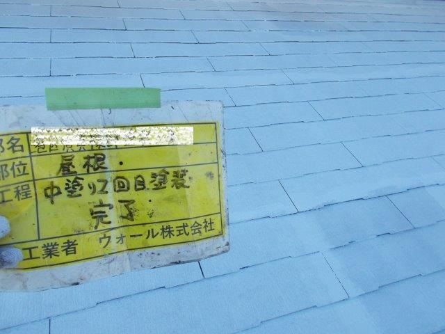 屋根断熱塗料塗装断熱材二層目塗装完了