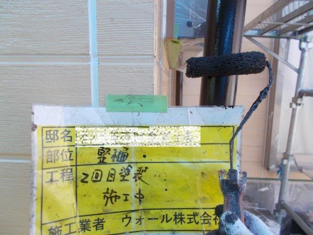 雨樋塗装上塗り二層目塗装状況