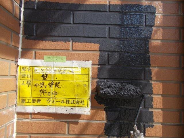 外壁サイディング断熱塗料塗装上塗り一層目塗装状況