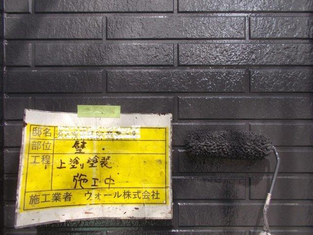 外壁サイディング断熱塗料塗装上塗り二層目塗装状況