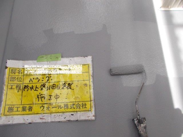 バルコニー防水トップコート一層目塗装状況