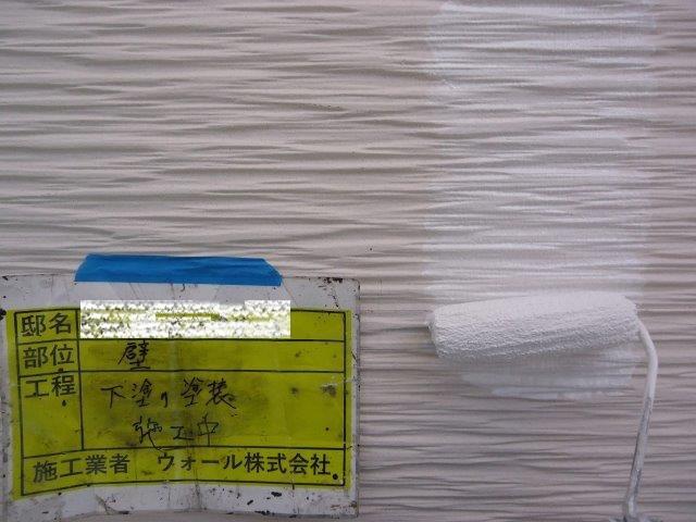 外壁サイディングシリコン塗料塗装下塗り一層目塗装状況