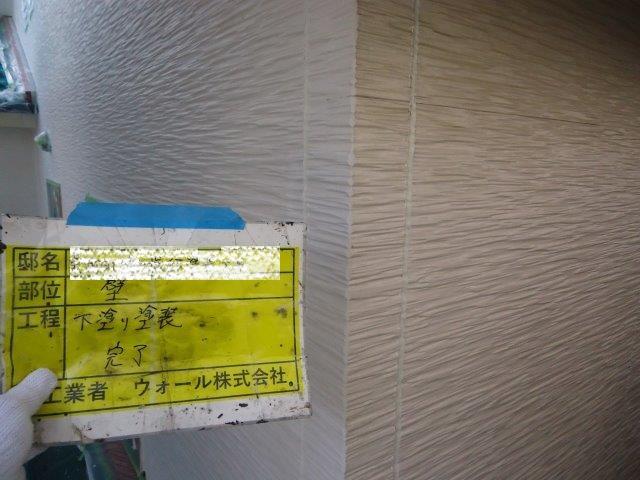 外壁サイディングシリコン塗料塗装下塗り一層目塗装完了