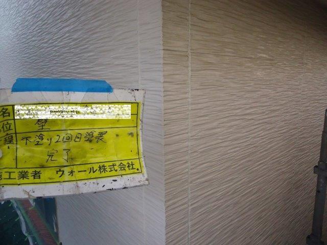外壁サイディングシリコン塗料塗装下塗り二層目塗装完了