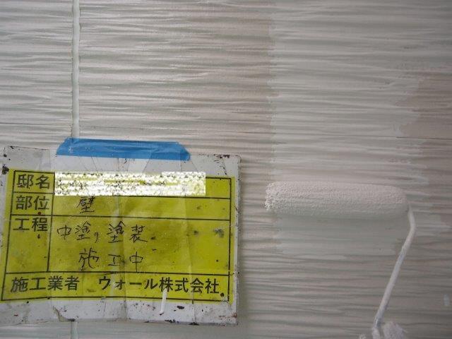 外壁サイディングシリコン塗料塗装中塗り塗装状況