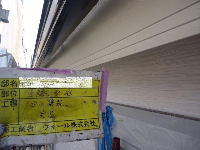 破風板塗装上塗り二層目塗装完了