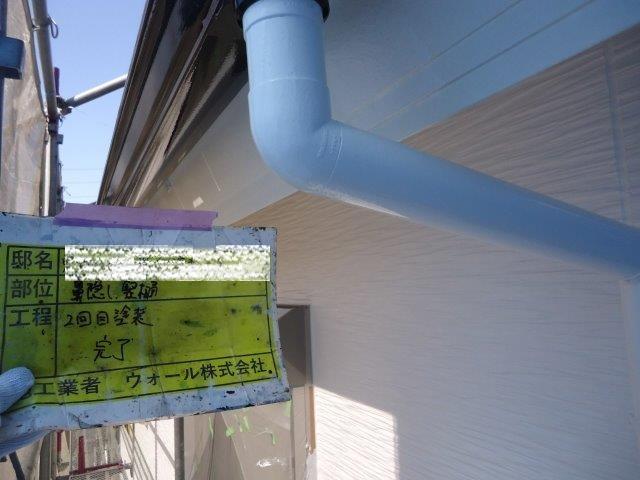 雨樋塗装上塗り二層目塗装完了