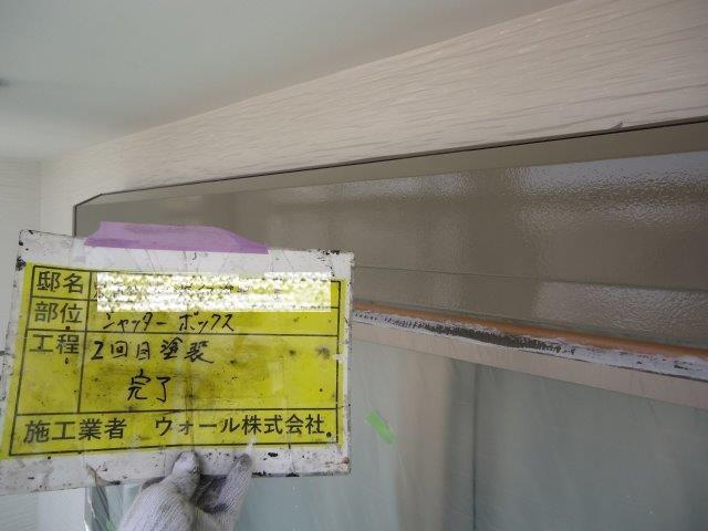 鉄部塗装上塗り二層目塗装完了