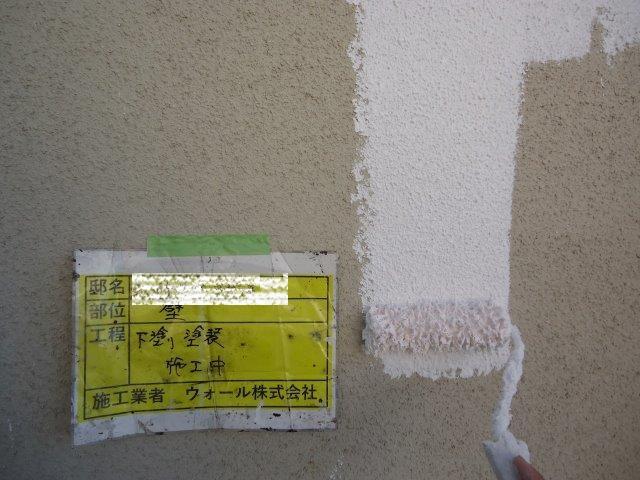 外壁モルタルリシン無機塗料塗装下塗り塗装状況