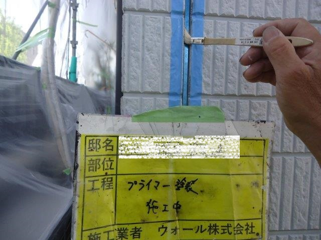 外壁サイディング目地コーキング打替えコーキングプライマー塗布